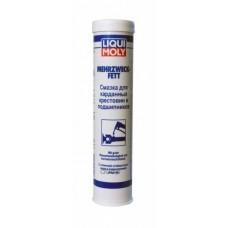 Liqui Moly 7562 Смазка д/карданных крестовин и подшипников Mehrzweckfett (0,4кг)