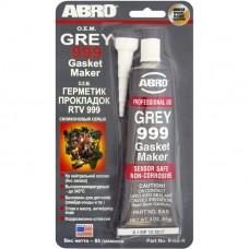 Герметик ABRO 999 Grey