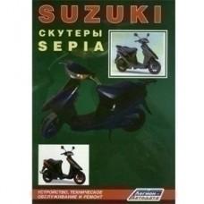 """Кн.""""Скутеры Suzuki Sepia"""" (Легион-Автодата)"""